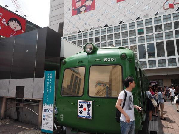 P7200024.JPG